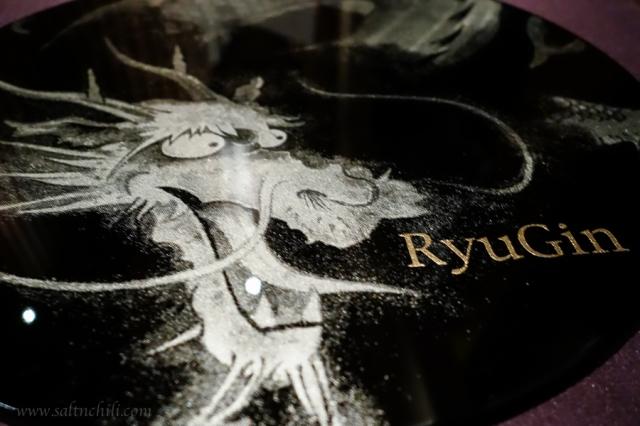 Tenku Ryugin